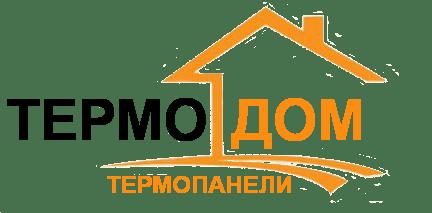 Утепление фасадов, стен, домов (термопанели) в Киеве - утепление термопанелями ТЕРМОДОМ