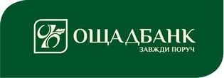 оshhadbank_logo теплый кредит