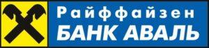 raiffeisen_bank_aval_logo теплый кредит